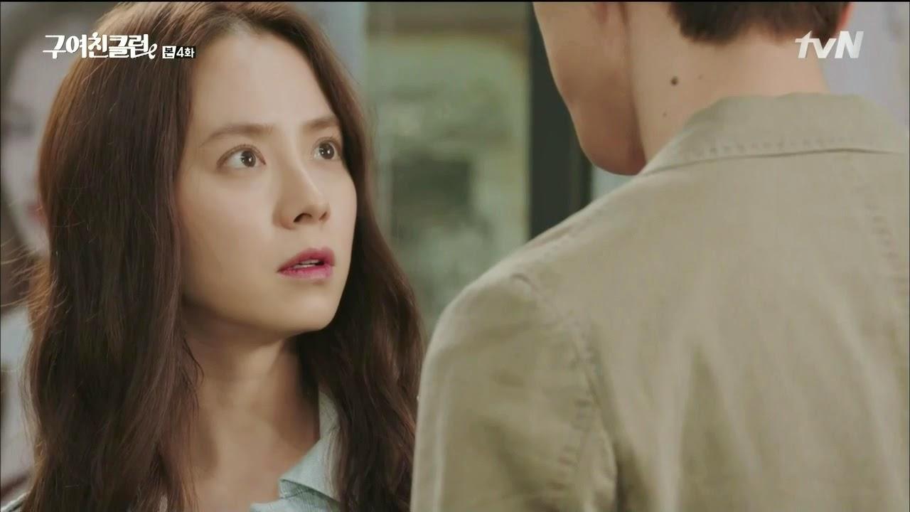 song ji eun hwan hee dating